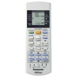 Panasonic CS/CU-HZ9RKE-1 купить за 42999. Кондиционеры Panasonic Технодар